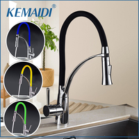 OUBONI New Design Kitchen Faucet Pull Out Chrome Cast Four Color 360 Degree Rotating Cold And