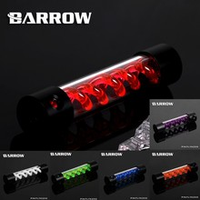 Barrow TLYK-255 Multi-colored Virus T Cylinder Water Reservoir , Water Cooling tank, come with UV/White lighting()