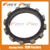 6 Pcs Clutch Plate Disc Set Friction For SUZUKI RM100 RM125 TS125R DS185 TS185 DF200E DR200