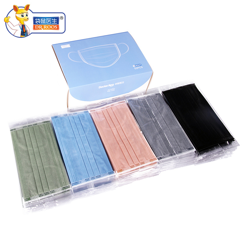 DR.ROOS 50pcs/box Multicolor Disposable Spunlace Fabric Protect Face Mouth Mask Anti Dust Windproof High Quality 5 Colors