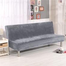 Plush armless lazy sofa cover folding mattress winter thick stretch dustproof