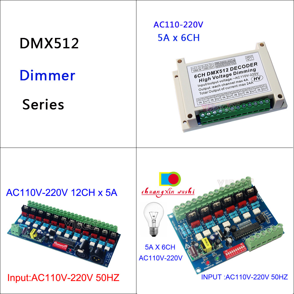 6CH/12CH DMX512 Silicon controlled dimming switch Digital silicon box board for Incandescent lamp bulbs Stage light AC110V-220V msg60u43 silicon controlled 60a 1600v