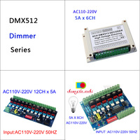 6CH/12CH DMX512 Silicon controlled dimming switch Digital silicon box board for Incandescent lamp bulbs Stage light AC110V 220V
