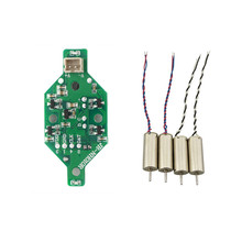 615 Motor with Receiver Board Soldering Version DIY Drone for Eachine E010 JJRC H36 Inductrix Tiny Whoop RC Drone Parts
