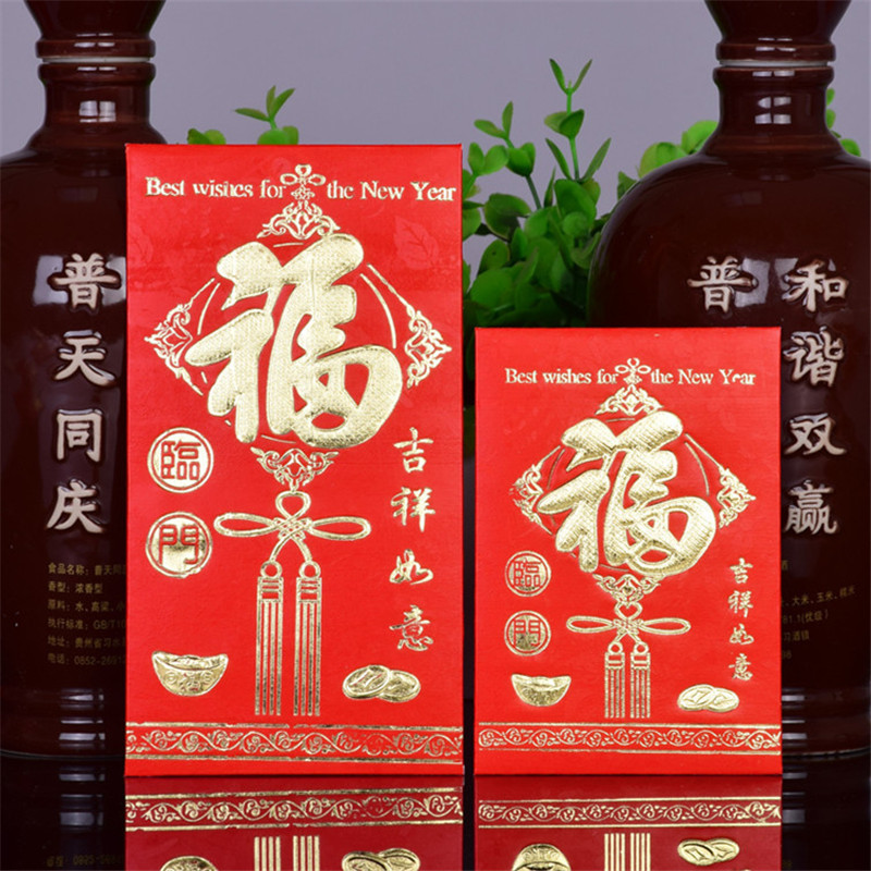 Popular Chinese New Year Red Envelopes Lucky Money Buy Cheap