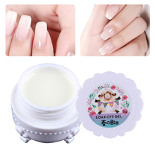 1 Box Opal Jelly Gel 5G Semi-transparent White Soak Off Gel Polish Manicure Nail Art UV Gel Varnish