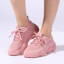 Женские дышащие кроссовки; розовые женские туфли для фитнеса; легкие черные женские кроссовки на шнуровке; Размеры 35-40 802 s