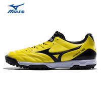 MIZUNO Men's MORELIA NEO UT Soccer Shoes TF Support Breathable Sports Shoes Sneakers P1GD151594 YXZ058
