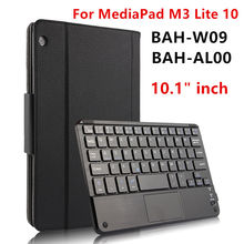 Case For Huawei MediaPad M3 Lite 10 Protective Cover Bluetooth keyboard Protector PU Leather bah w09