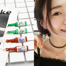 Korean personality simple fashion beer bottle European and American earrings exaggerated joker for women e47