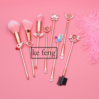 2018 New Arrival Cute Cardcaptor Sakura Makeup Brushes Set Outfit Synthetic Hair Rose Gold Brush Artist