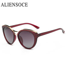 ALIENSOCE New Fashion Cat Eye Sunglasses Women White Frame Gradient Polarized Sun Glasses Driving UV400 Aluminium Eyewear Box