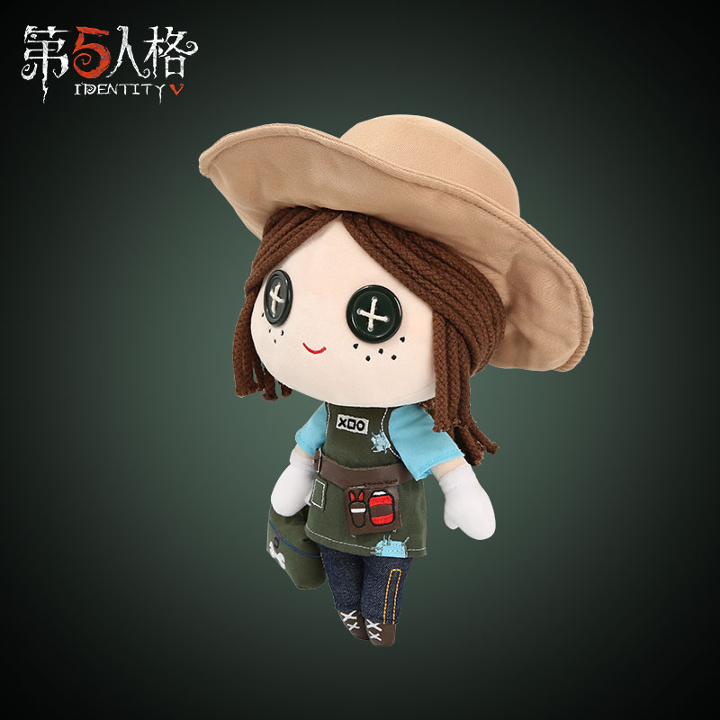 Image 2 - Game Identity Survivor Gardener Emma Cosplay Plush Stuffed Pillow Doll Cushion Plushie Toy Change suit Dress Up Clothes GiftMascot   -