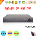 New XMeye Hi3521A Chip 4MP 8/4 Channel Surveillance Video Recorder Hybrid Coaxial 5 in 1 TVI CVI NVR AHD CCTV DVR Free Shipping
