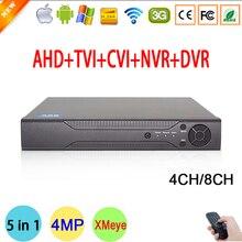 New XMeye Hi3521A Chip 4MP 8/4 Channel Surveillance Video Recorder Hybrid Coaxial 5 in 1 TVI CVI NVR AHD CCTV DVR Free Shipping