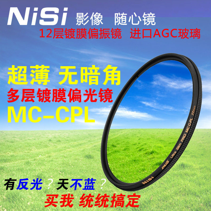 Nisi 82mm Circular Polarizer Polarising Lens Filter Ultra Slim Multi-Coated PRO MC CPL for Canon Nikon Fujifilm Pentax Panasonic nisi 55mm pro mc cpl multi coated circular polarizer lens filter for nikon canon more black
