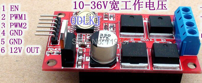 FREE SHIPPING 12/24/36V 450W High power DC motor driver board / module is reverse brake can be full of PWM