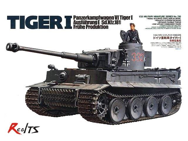 RealTS TAMIYA MODEL 35216 German Tiger I Early Production