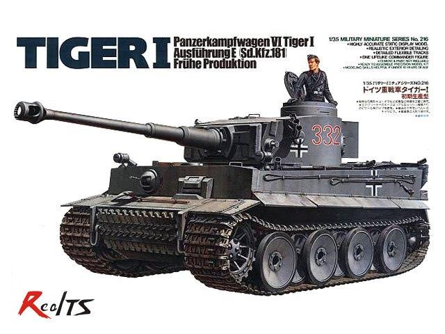 RealTS TAMIYA MODEL 35216 German Tiger I Early Production цена