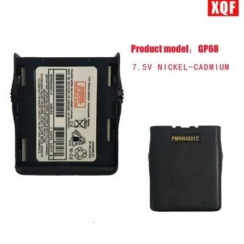 XQF 7.5V NICKEL-CADMIUM Battery for MOTOROLA Radio GP68 GP63 sc rechargeable nickel cadmium battery 1200mah 1 2v nicad battery electric drill nickel cadmium batteries