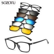 Optische Brillen Frame Mannen Vrouwen Met 5 Clip Op Magneten Gepolariseerde Zonnebril Bijziendheid Bril Spektakel Frame Voor Mannelijke YQ330