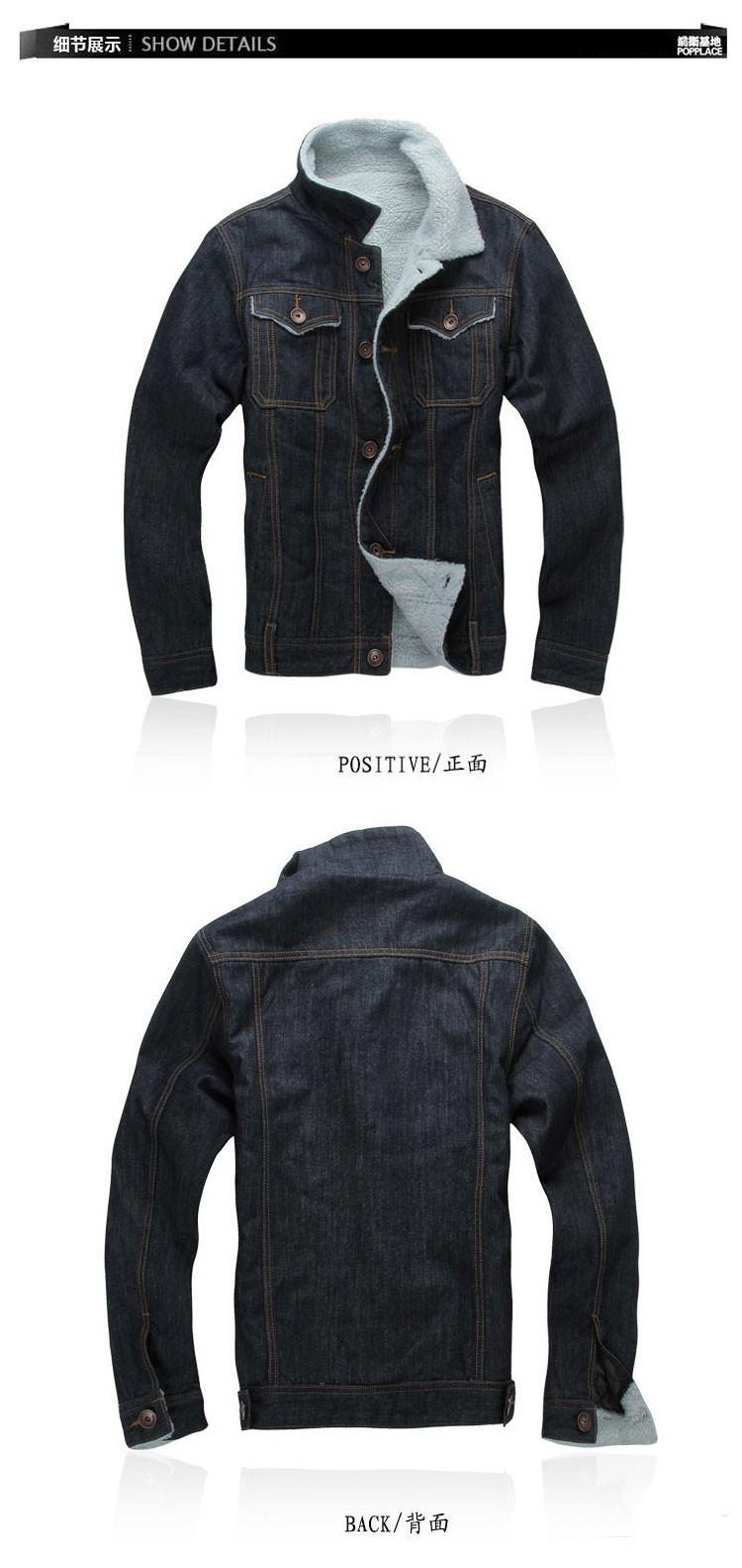 50b3250b8b9 Autumn Winter Mens Casual Clothes M-XXL Spliecd Corduroy Turn-down Collar  Striped Liner Blue Cotton Male Denim Jacket JeansUSD 39.00 piece. 1 011  1 02 1 03 ...