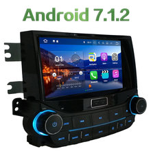 Quad Core 2GB RAM 16GB ROM 8″ Android 7.1.2 Car Multimedia Stereo GPS Navigation touch screen radio player for Chevrolet Malibu