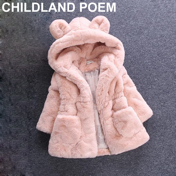 ФОТО Winter Baby Girls clothes Faux Fur Fleece girls Coat Party  Warm girls Jacket Xmas Snowsuit 1-5Y Baby Outerwear Children Clothes
