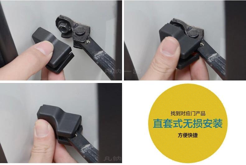 Superb Car Door Stop DOOR CHECK ARM cover 4PCS For Mazda CX-5 2013-2014