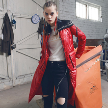 Wholesale Fashion brand 90% white duck down parkas 2017 winter thin style round neck stitching color warm down coat wj1353