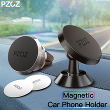 PZOZ Magnetic car phone holder in car Universal CellPhone Holder Magnet Air Vent Mount car holder For iphone X 7 Samsung xiaomi