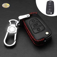 SNCN skórzana car key pokrywy skrzynka dla Kia K2 kio K3 creato K5 optima Sportage KX3 KX5 Sorento klucz pierścień pilot zdalnego brelok tanie tanio Górna Warstwa Skóry