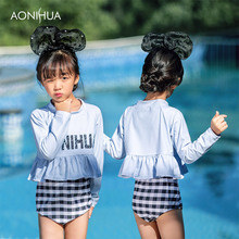 AONIHUA Two Piece Swimsuit Exquisite Girl Long Sleeve Top Lattice Swimming Short Pants For Children girl 2-12 Years Old