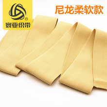 2018 Rubber Bungee Cord Bed Sheet Holder Wide Elastic Band Free Shipping 7.5cm Wide Skin Tone Nylon Elastic Soft For Baby Band.