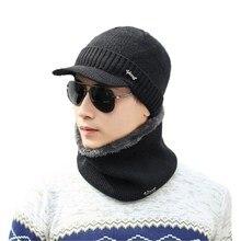 Brand oZyc Winter Wool Ski Hats Neck Warmer Beanies Knit Mens Caps Skullies Bonnet For Men Women Balaclava Head