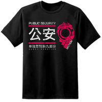 Ghost In The Shell Stand Alone Complex Section 9 Distressed T Shirt Movie Hanko 2019 fashion t shirt Casual Short Sleeve TEE