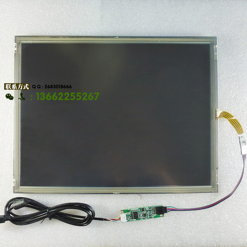 цена на The new five - line 17 - Inch Touch Screen industrial class resistance screen query dining computer queue handwriting screen