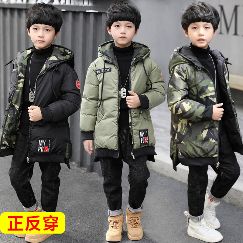 Children thickening hooded cotton coat 3 4 5 6 7 8 9 10 11 year old jacket 2017 winter new boys wear cotton jacket on both sides
