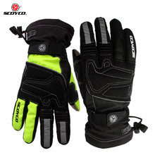 Мотоцикл зима теплая перчатки Марка Scoyco MC30 moto сенсорный экран перчатки Водонепроницаемый ветрозащитный спортивные перчатки Мотокросс Передач
