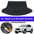 Car Rear Trunk Mat Cargo Tray Boot Liner Carpet Protector Floor Pad Mats For Mazda CX-5 CX5 2012 2013 2014 2015 2016 KE Series