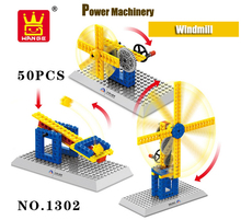 Legos Compatible Building Blocks Plastic Assembly Toys Power Machinery Windmill DIY Model Kit Educational Toys For Kids 50pc/set