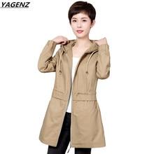 Spring Women Windbreaker 2017 Autumn New Medium Long Hooded Cotton Trench Coats Female Casual Tops Plus Size 4XL YAGENZ K346