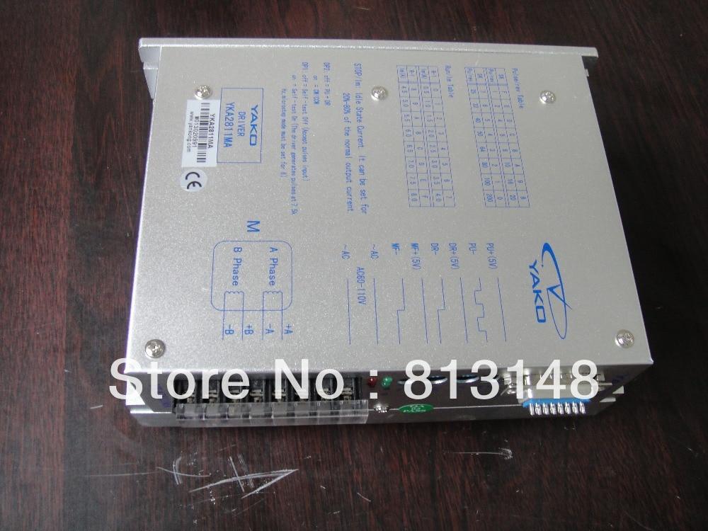 DC stepper motor driver YAKO brand,YKB2608MG/H for CNC router dc stepper motor driver yako brand ykb2608mg h for cnc router