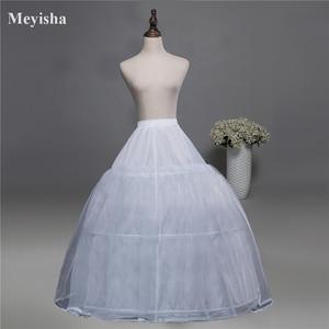 Image 1 - 52016 Wedding Dress Crinoline Bridal Petticoat Underskirt 3 Hoops