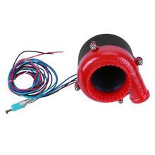 Автомобильный поддельный самосвал электронный турбо выдув SSQV клапан с гудком аналоговый BOV звуковой автомобиль автомобильные аксессуары