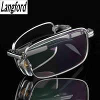 折りたたみフレームチタン眼鏡フレーム男性光学メガネフレーム読書クリアメガネ処方眼鏡レンズゴールド6090