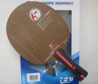 Original 729 Z 1 table tennis blade for beginner DIY pure wood loop carbon blade table tennis rackets racquet sports pingpong