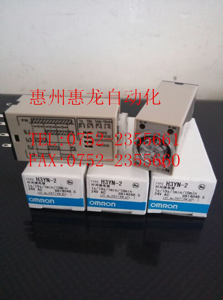 [ZOB] Guarantee new original OMRON Omron time relay H3YN-2 AC24V new time a11