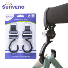 Детские коляски вешалка для сумок крючки для прогулочных колясок коляска вращаться на 360 крюк для корзины 2 шт.
