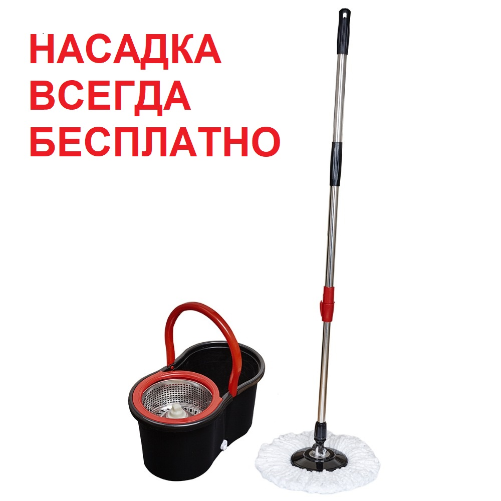 Magic Mop 360 Rotating Easy Wring Spin Mop and Bucket System Replacable Household Cleaning Floor Window Home House Rag Napkins